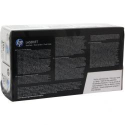 Zestaw dwóch tonerów HP 125A do Color LaserJet CP1215/1312| 2x2 200 str. | black